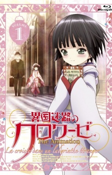 Croisée in a Foreign Labyrinth ~ The Animation