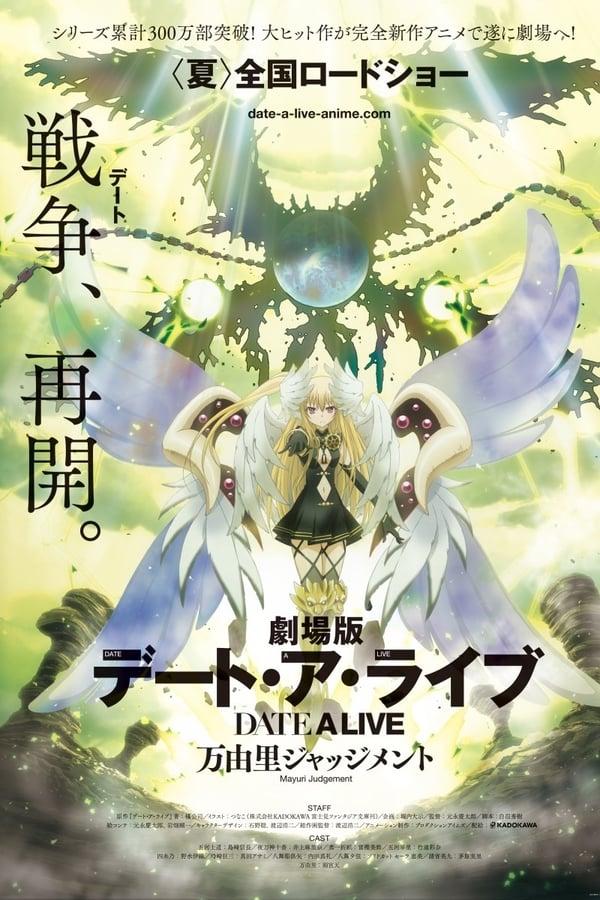 Gekijouban Date A Live : Mayuri Judgment (2015)