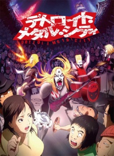 Detroit Metal City: The Animated Series