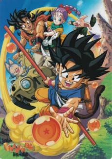Dragon Ball Film 04 – L'Armée du Ruban Rouge (1996)
