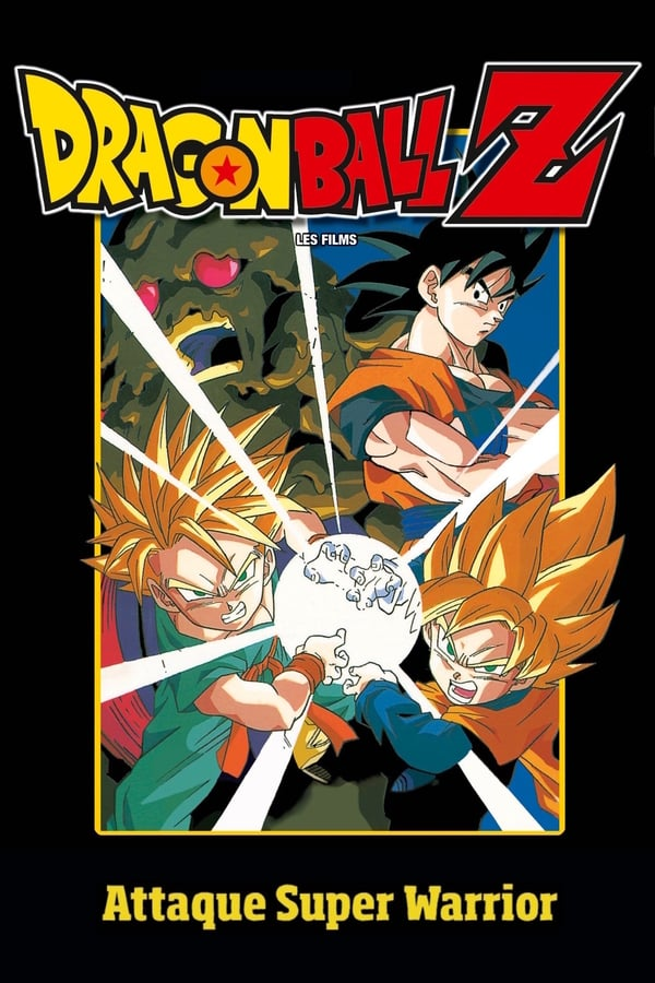 Dragon Ball Z – Attaque Super Warrior (1994)
