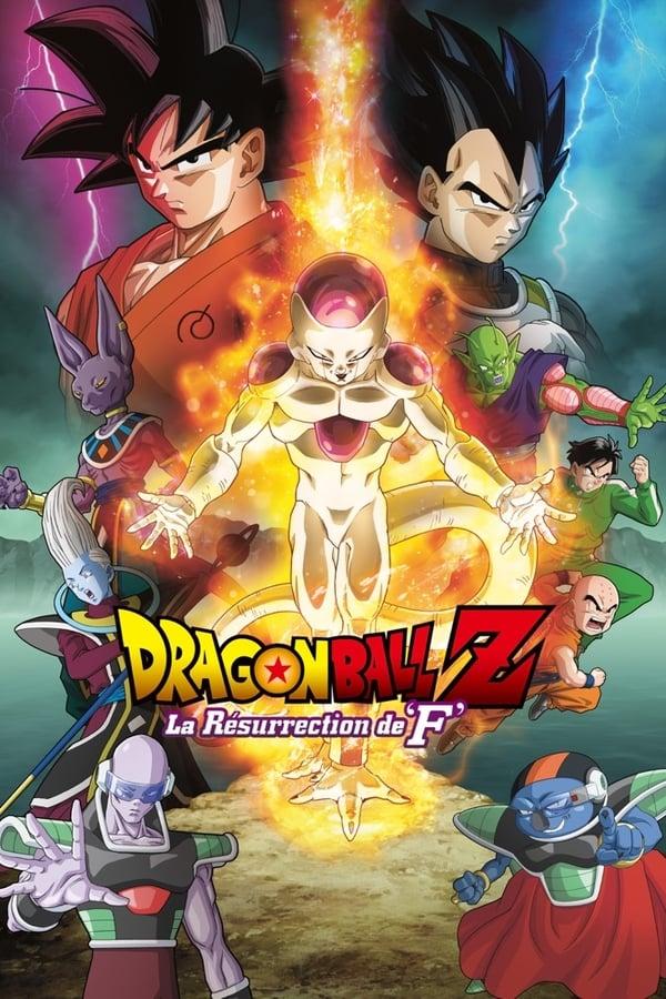 Dragon Ball Z – La Résurrection de 'F' (2015)