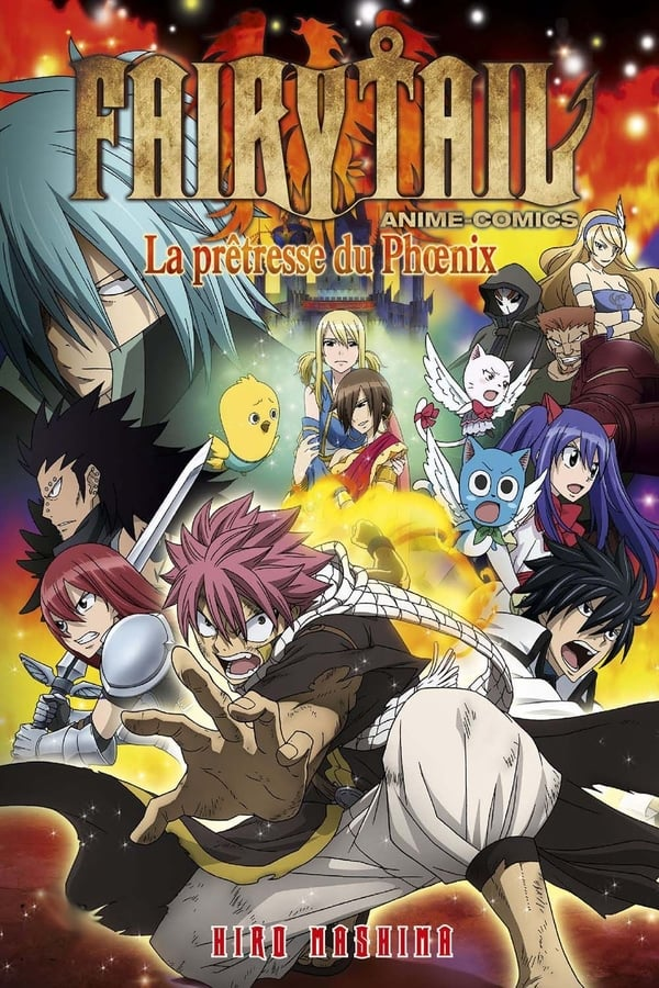 Fairy Tail Movie 1: Houou no Miko (2012)