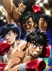 Fighting Spirit: New Challenger