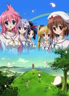 Gift: Eternal Rainbow