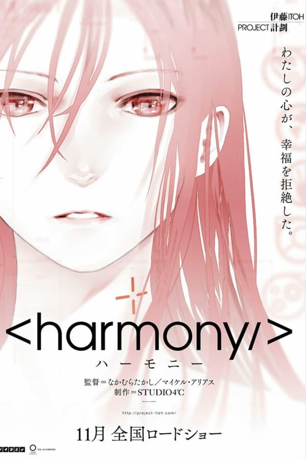 Harmony (2015)