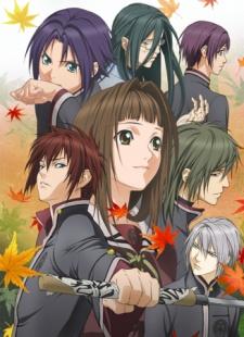 Hiiro no Kakera: The Tamayori Princess Saga 2