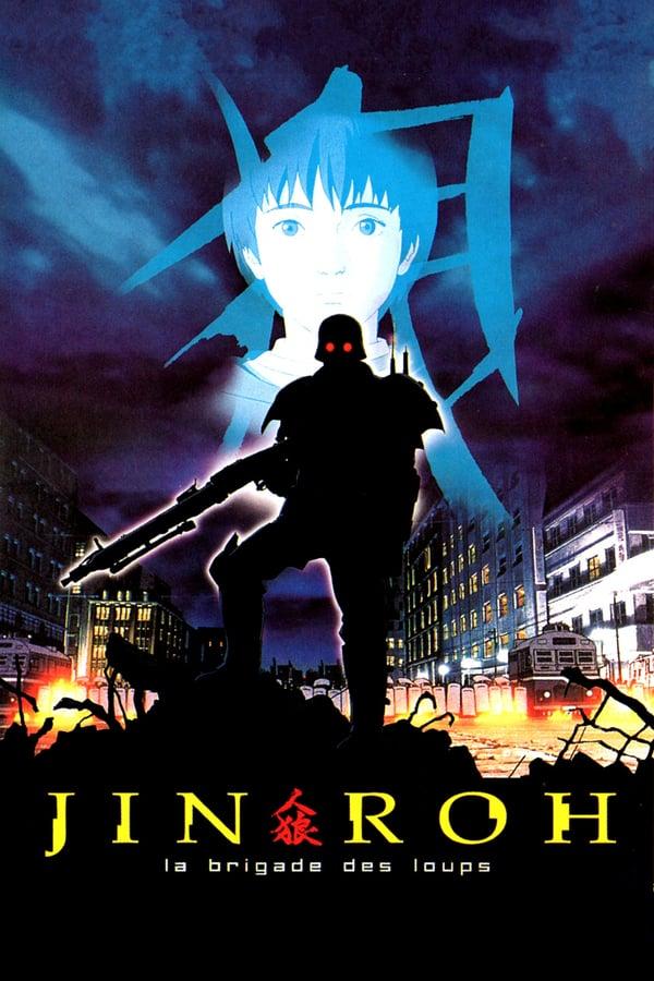 Jin-Roh: The Wolf Brigade (1999)