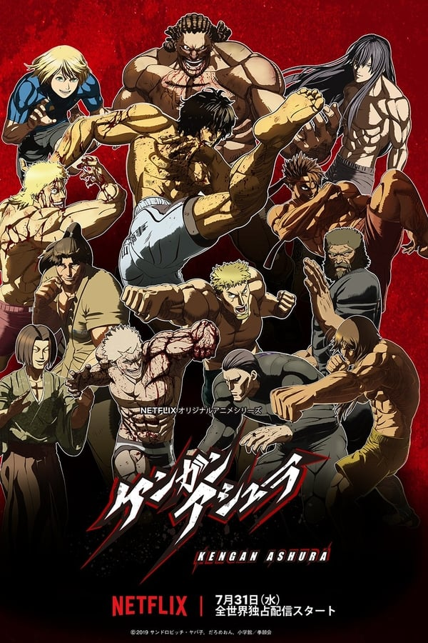 Kengan Ashura Episode 12