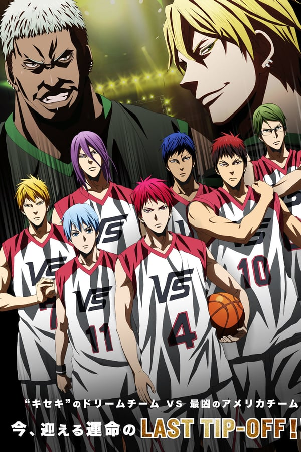 Kuroko no Basket : Last Game (2017) Episode