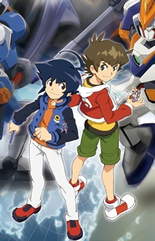 LBX: Little Battlers eXperience Season 2