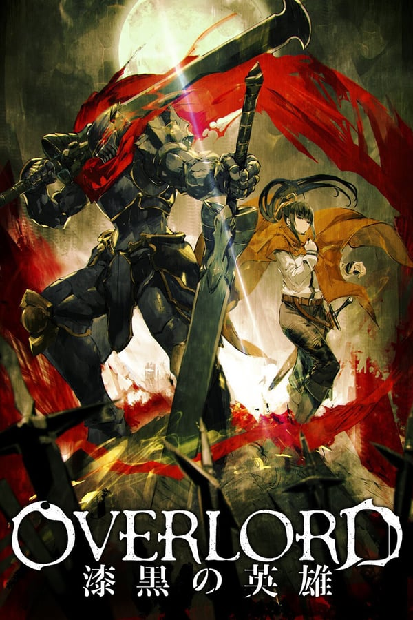 Overlord: The Dark Hero (2017)