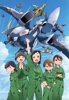 PILOTE DRAGON : Hisone et Masotan VF