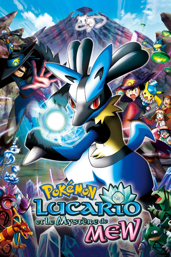 Pokemon: Lucario and the Mystery of Mew (2005)