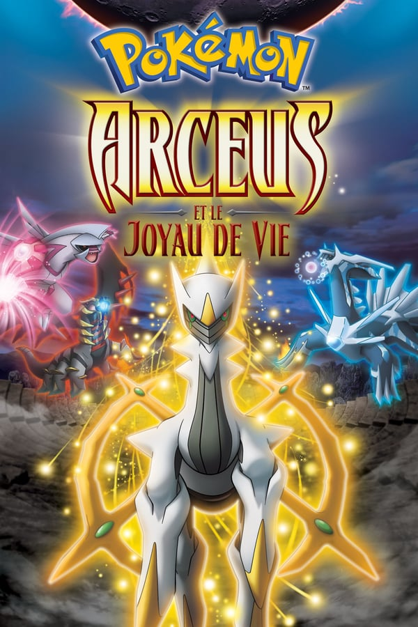 Pokemon: Arceus and the Jewel of Life (2009)