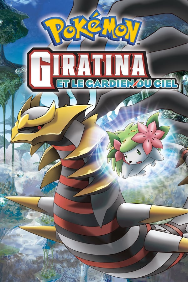 Pokemon: Giratina and the Sky Warrior (2008)