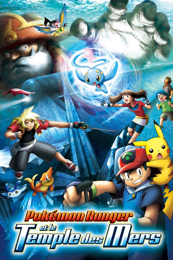 Pokemon: Pokemon Ranger and the Temple of the Sea (2006)