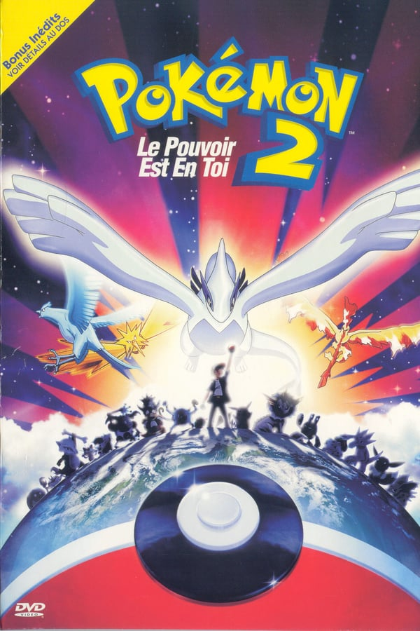 Pokemon: The Movie 2000 (1999)
