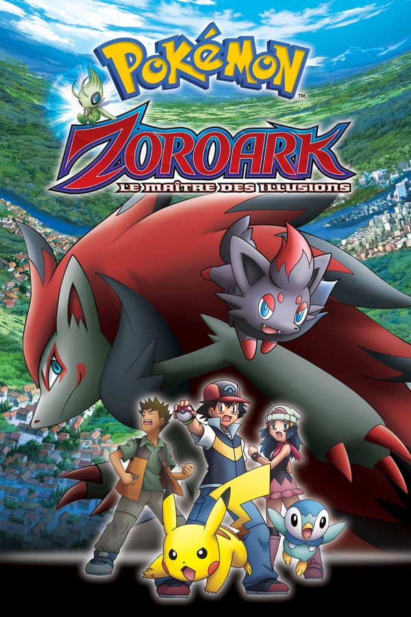 Pokemon: Zoroark: Master of Illusions (2010)