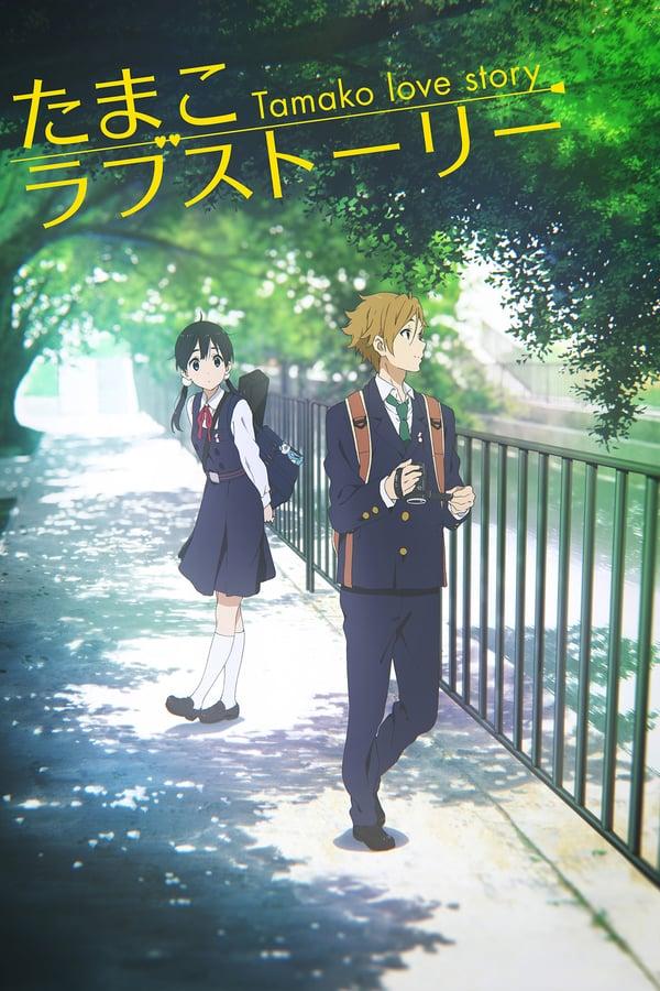 Tamako Market ~ Love Story (2014)