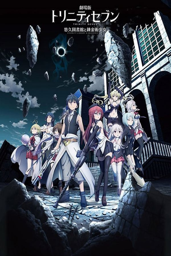 Trinity Seven : Eternity Library & Alchemic Girl (2017)