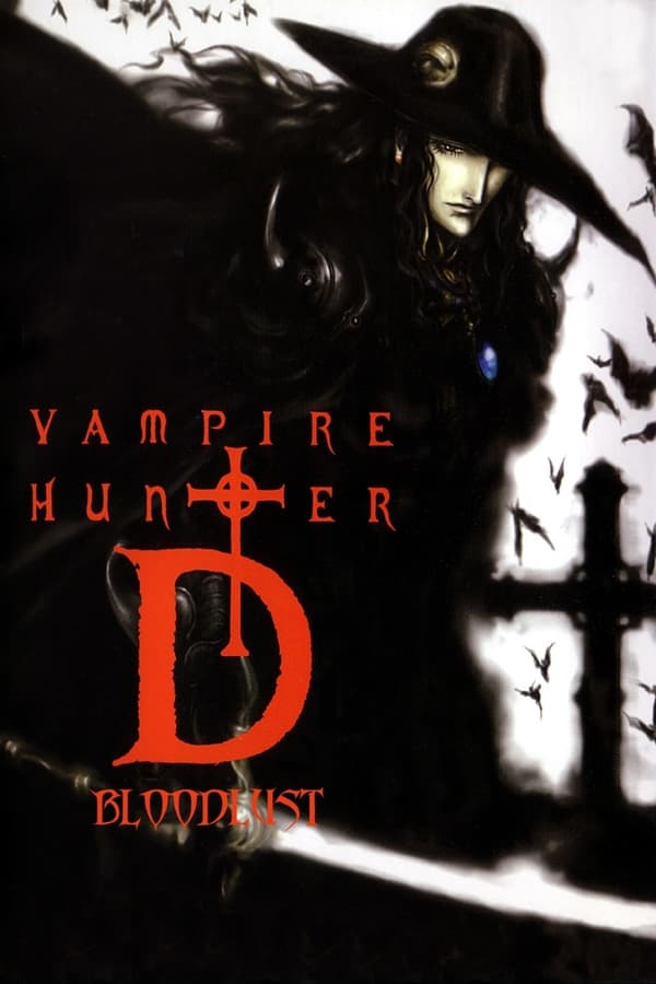 Vampire Hunter D Bloodlust (2000)