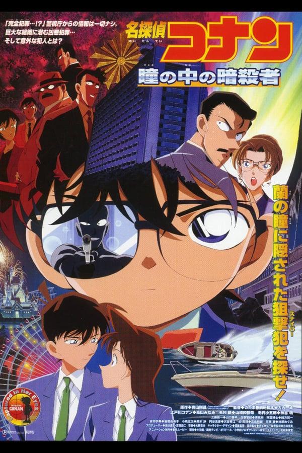 Case Closed Movie 4: Captured In Her Eyes (2000)