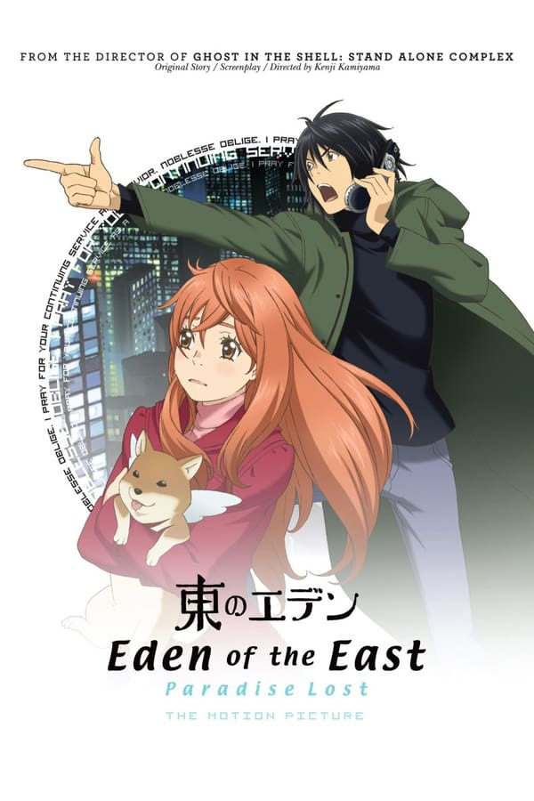 Eden of The East the Movie II: Paradise Lost (2010) VF