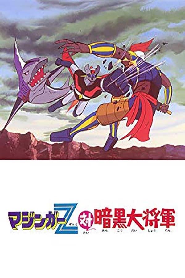 Mazinger Z vs General Dark (1974)