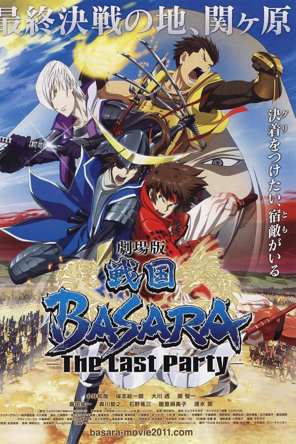 Sengoku Basara – Samurai Kings: The Movie (2011)