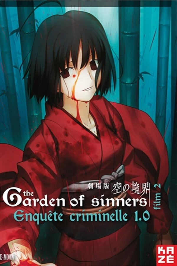 The Garden of sinners Chapter 2: Murder Speculation Part A (2007)
