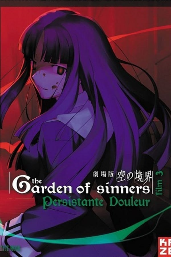 The Garden of sinners Chapter 3: Remaining Sense of Pain (2008)
