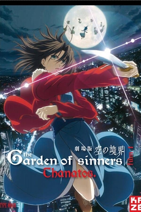 The Garden of sinners Chapter 1: Overlooking View (2007)