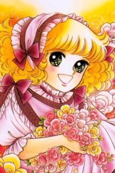 Candy Candy: Haru no Yobigoe