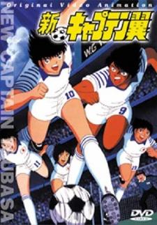 Captain Tsubasa: Europe Daikessen