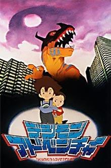 Digimon Adventure Movie (2000) VF