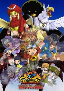 Digimon Frontier: Ornismon Fukkatsu!!
