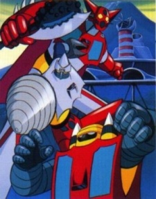 Getter Robo (Movie)