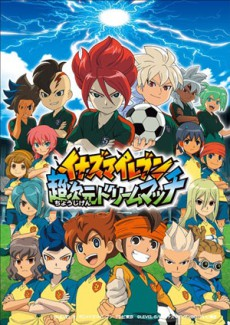 Inazuma Eleven: Choujigen Dream Match