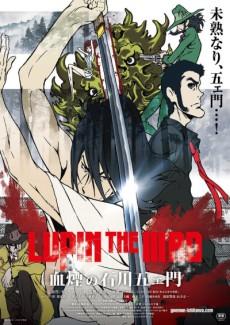Lupin the IIIrd: Chikemuri no Ishikawa Goemon PART 1