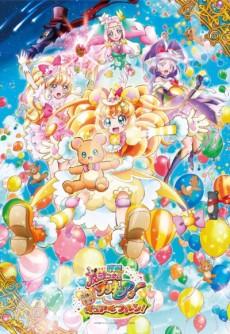 Mahou Tsukai Precure! The Movie: Kiseki no Henshin! Cure Mofurun!