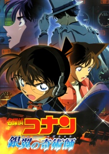 Meitantei Conan Movie 08: Ginyoku no Magician
