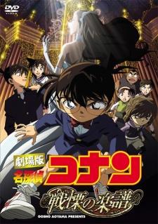 Meitantei Conan Movie 12: Senritsu no Gakufu (Full Score)