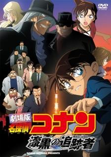 Meitantei Conan Movie 13: Shikkoku no Chaser
