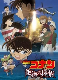 Meitantei Conan Movie 17: Sekkai no Private Eye