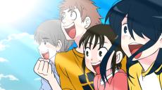 Ani ni Tsukeru Kusuri wa Nai! 3