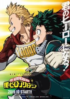 My Hero Academia Season 4