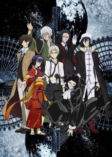 Bungou Stray Dogs Saison 3