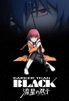Darker than Black: Gemini of the Meteor