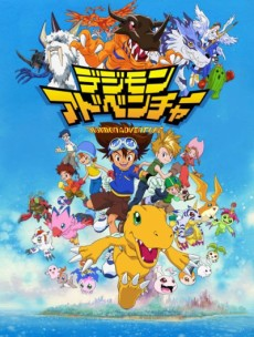 Digimon Adventure Saison 1